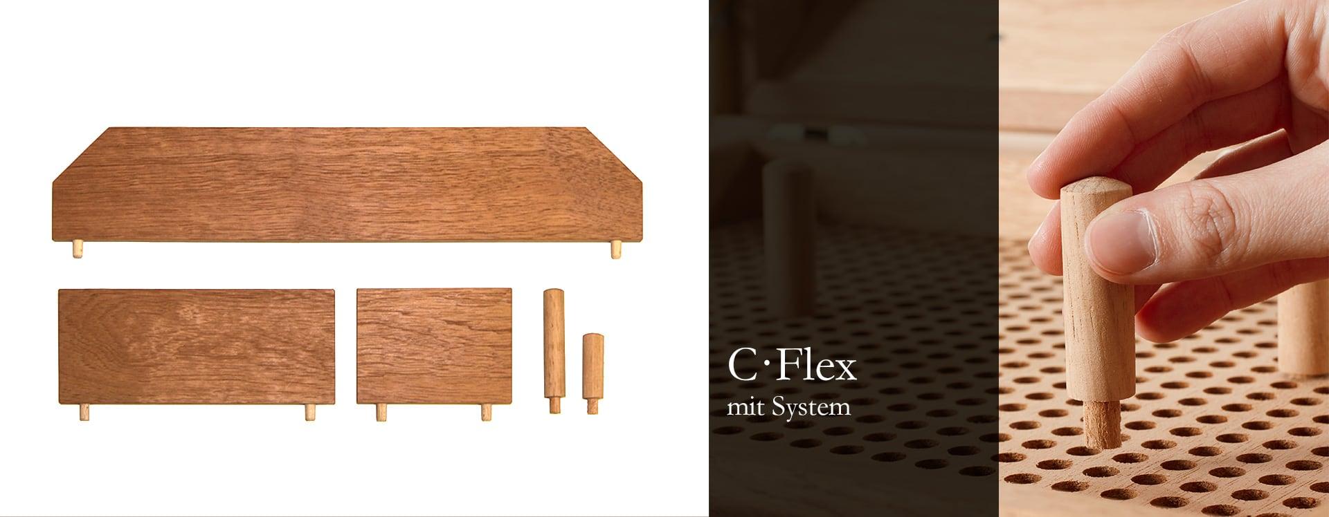 C Flex System Gerber Humidore